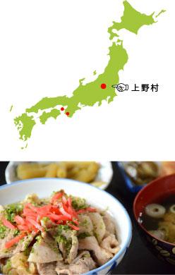 J猪豚を取り扱っているのは和歌山県、淡路島、そして上野村の3箇所だけ