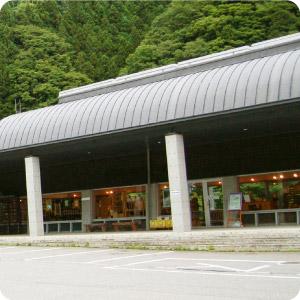 上野村ふれあい館エリア